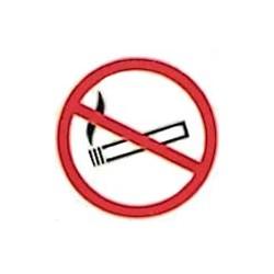 "Panneau - ""Défense de fumer"""